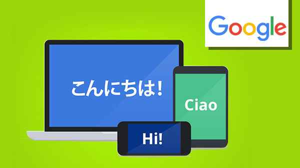 how-to-translate-text-in-any-app-with-google-translate-1518842695